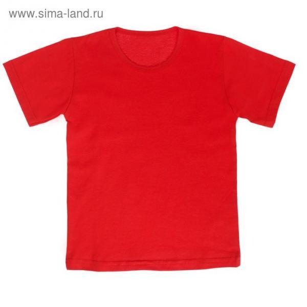 Футболка для мальчика, рост 158 см, цвет красный 0612/1