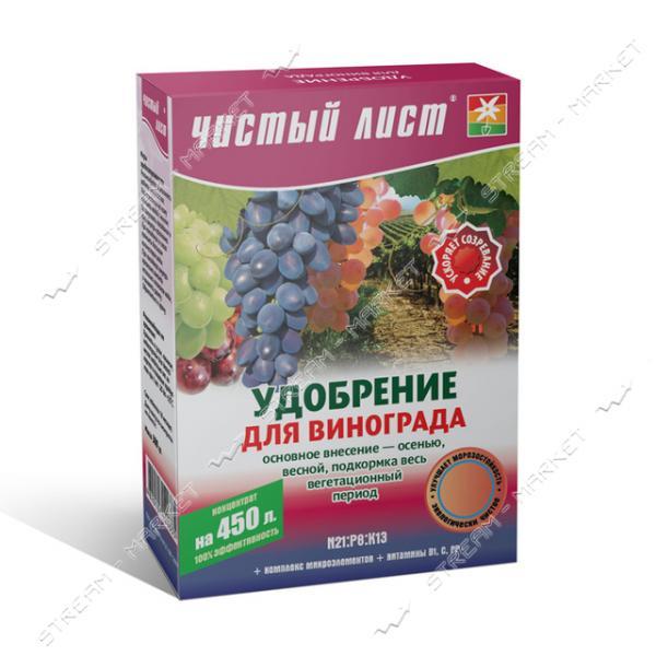 Удобрение кристалическое для винограда Чистый Лист 300г