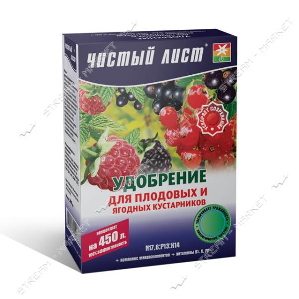 Удобрение кристаллическое для плодово-ягодных кустарников Чистый Лист 300г
