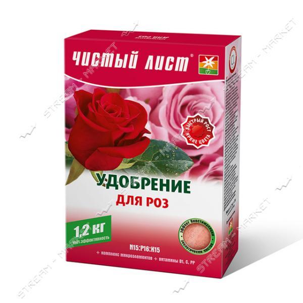 Удобрение кристаллическое для роз Чистый Лист 1200г