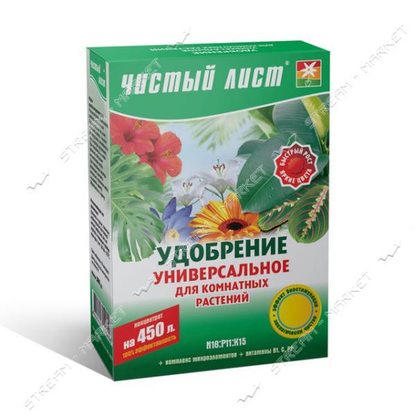 Удобрение кристаллическое универсальное для комнатных растений Чистый Лист 300г