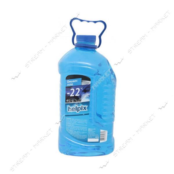 Омыватель для стекла зимний HELPIX -22 aqvablue 4л