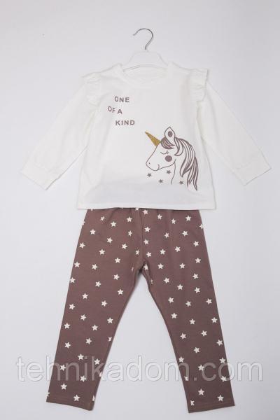 Пижама 71120 (св.молочный)