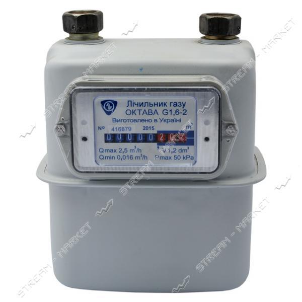 Газовый счетчик ОКТАВА мембранный G1.6 d20