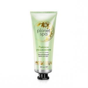 Фото Planet spa для тела Зволожувальний крем для рук з олією оливи «Райське зволоження» (30 мл)