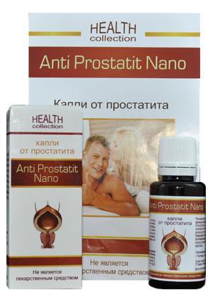 Anti Prostatit Nano - капли от простатита (Анти Простатит Нано)