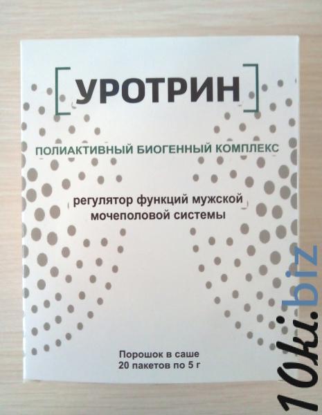 Уротрин - Средство от урологических заболеваний мужчин Ветеринарные средства и препараты на Электронном рынке Украины