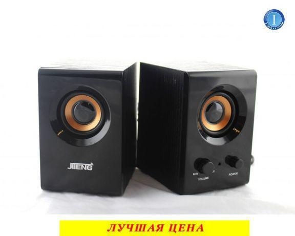 Компьютерные колонки Jiteng D99A 220V акустика, ПК, PC, Динамики