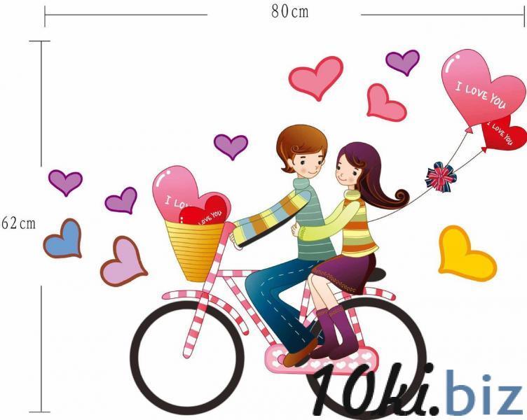 Интерьерная наклейка на стену Пара на велосипеде (mAY709) - Интерьерные наклейки в магазине Одессы