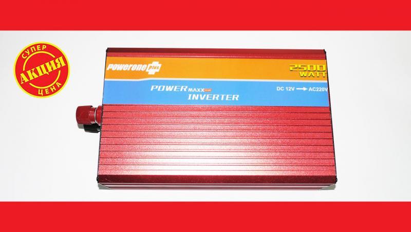 2500W 12V-220V Преобразователь авто инвертор с функцией плавного пуска
