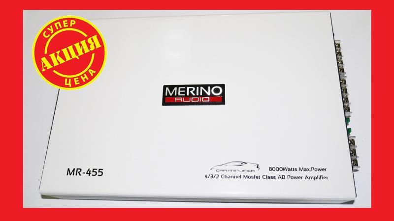 Merino Audio MR-455 Усилитель 4 канальный 8000W