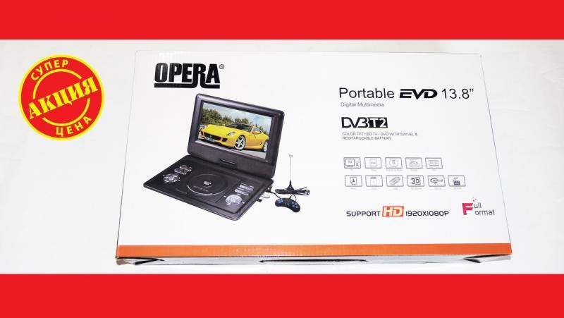 """DVD Opera 1129 10"""" Портативный DVD-проигрыватель с Т2 TV USB SD"""