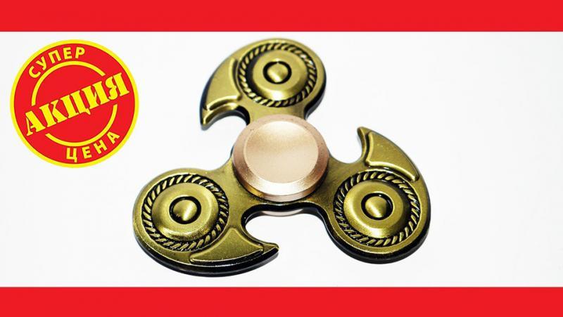 Спинер spinner игрушка металл