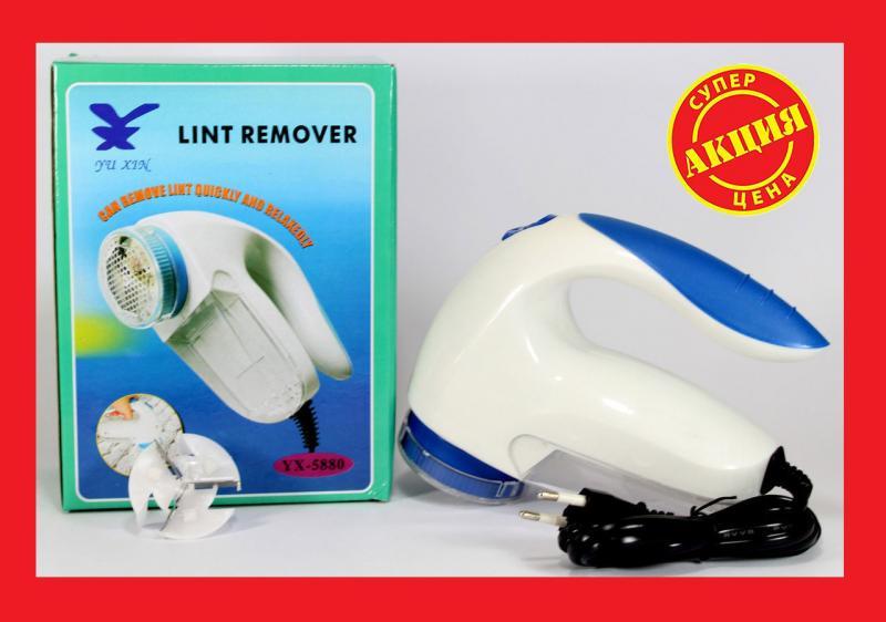 Машинка для снятия катышков Lint Remover YX-5880