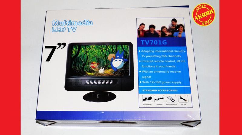 "7"" TV Портативный телевизор USB SD"