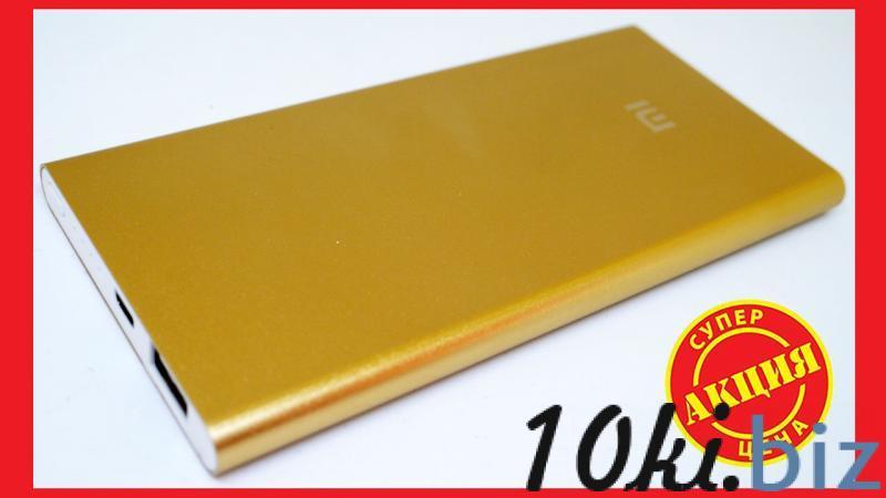 Power Bank Xiaomi Mi 24000 mAh Золотой USB + Металл - Внешние аккумуляторы (портативные акб, power bank) для цифровой техники, смартфонов в магазине Одессы