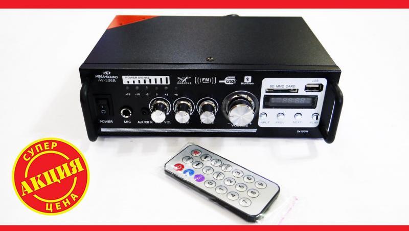 Усилитель звука AV-306B USB+SD+AUX+Bluetooth+Караоке