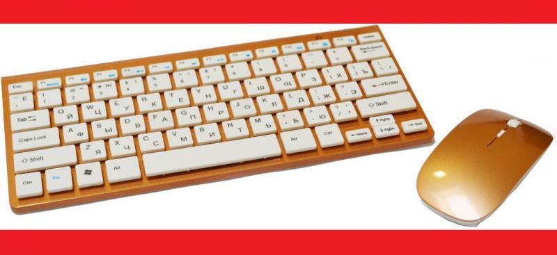 902 Беспроводная клавиатура и мышь (под Apple)