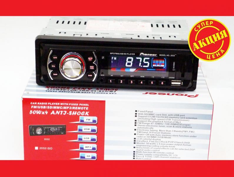 Автомагнитола Pioneer 2032 - MP3+Usb+Sd+Fm+Aux+ пульт (4x50W)