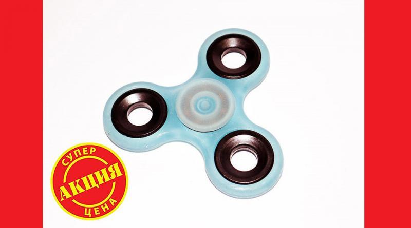 Спинер spinner игрушка крутилка фосфорный
