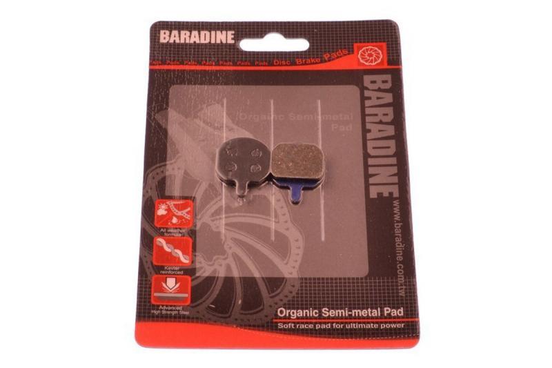 Колодки тормозные Baradine DS-26 -