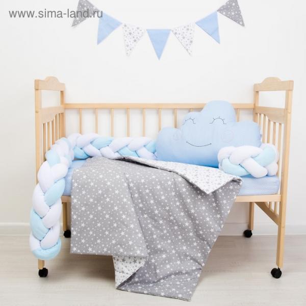 """Комплект в кроватку """"Звездочки"""", А.В-5, 5 предметов, цвет голубой"""