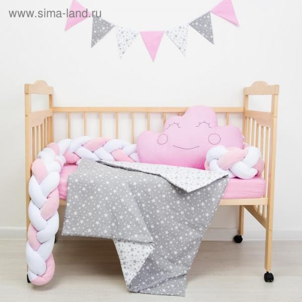 """Комплект в кроватку """"Звездочки"""", А.В-5, 5 предметов, цвет розовый"""
