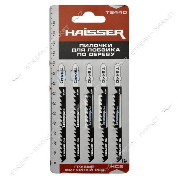 Пилки для эл.лобзика HAISSER 244D (цена за 5шт.)