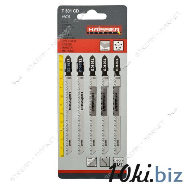 Пилки для эл.лобзика HAISSER 301CD (цена за 5шт.) Пилки для лобзиков на Электронном рынке Украины