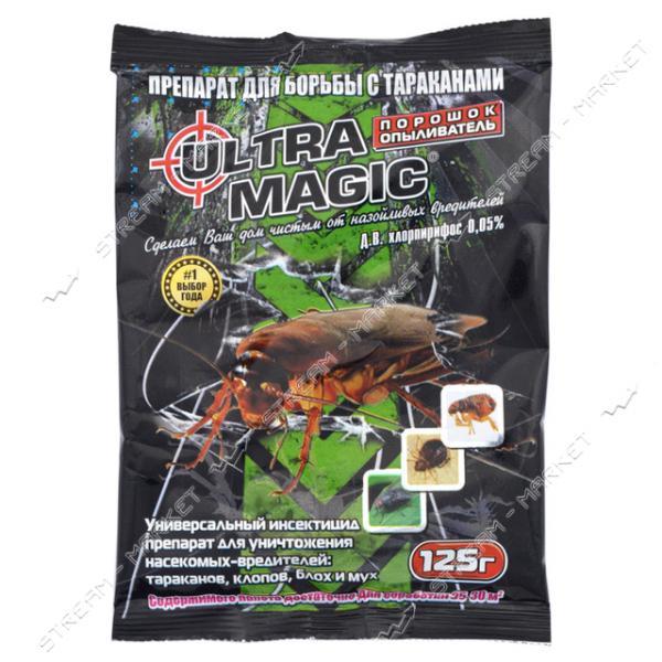 Порошок от насекомых АГРОМАКСИ Ультра Магик 125г