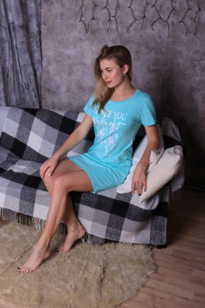 Трикотажное платье ТМ Antana