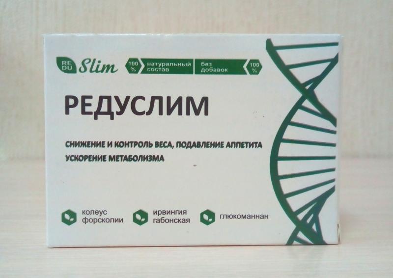 Редуслим - средство №1, для похудения. ( цена за упаковку)