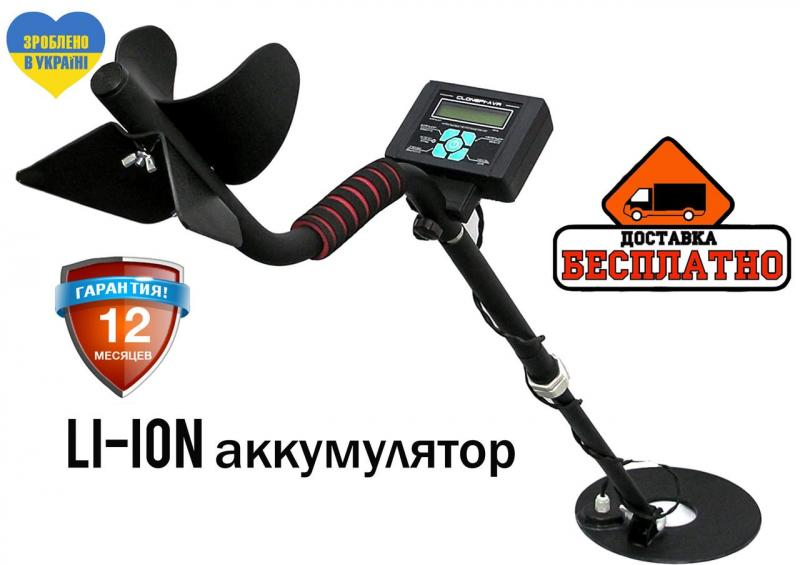 Металлоискатель импульсный ЖК-дисплей, глубина поиска до 2-3 метров!