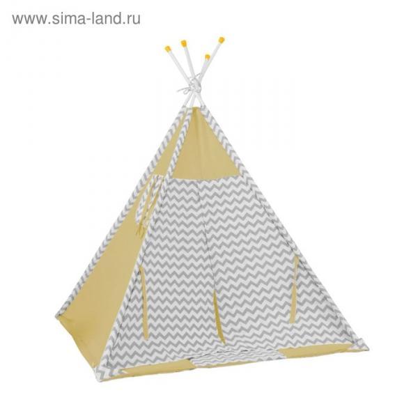 Вигвам «Зигзаг», размер 130х130 см, высота 147 см, жёлтый