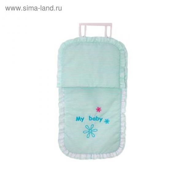 Комплект в коляску «Белые кудряшки», 2 предмета, цвет голубой