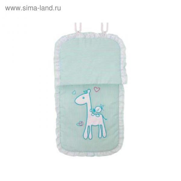 Комплект в коляску «Жирафик», 2 предмета, цвет голубой