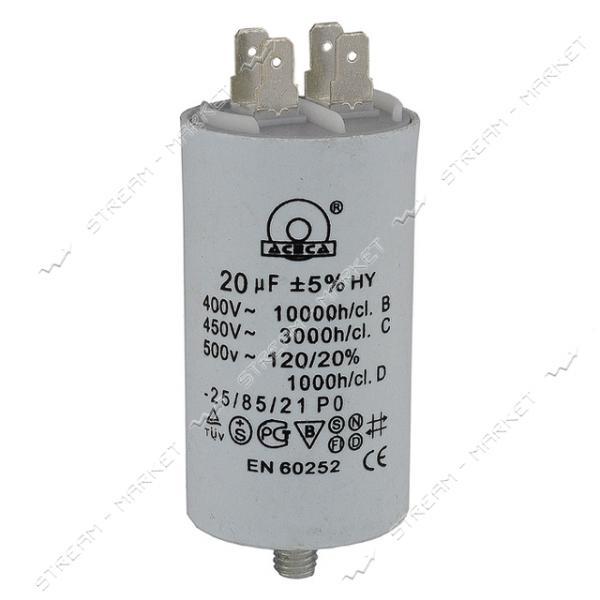 Пусковой конденсатор СВВ-60 20 мкФ 450 V болт