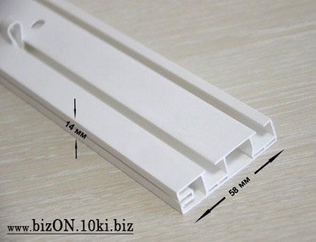 Фото Карнизы Пластиковые Потолочные «ОМ 2»  Карниз потолочный двухрядный,   длина = 2,1 м