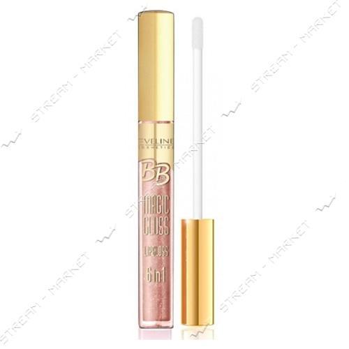 Блеск для губ Eveline Cosmetics BB Magic Gloss 6в1 №358