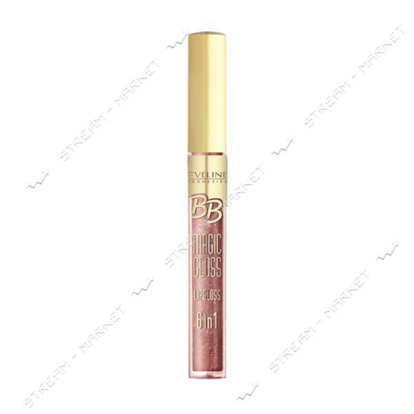 Блеск для губ Eveline Cosmetics BB Magic Gloss 6в1 №359