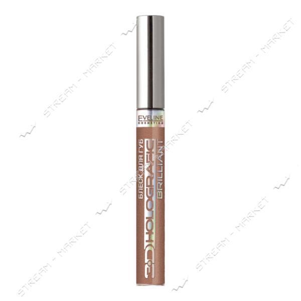 Блеск для губ Eveline Cosmetics Holographic Brilliant №72