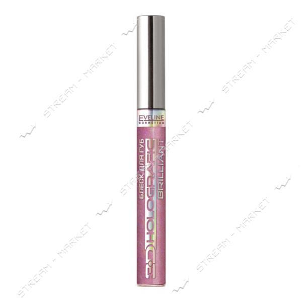 Блеск для губ Eveline Cosmetics Holographic Brilliant №79