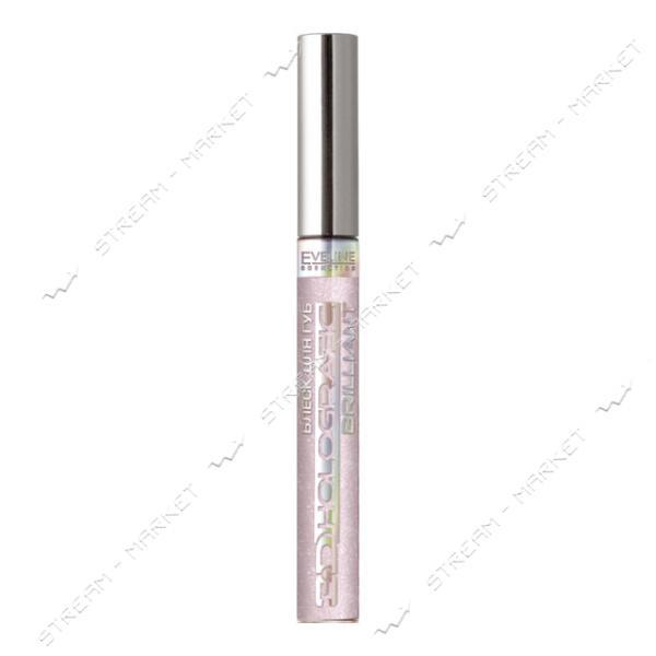 Блеск для губ Eveline Cosmetics Holographic Brilliant №54