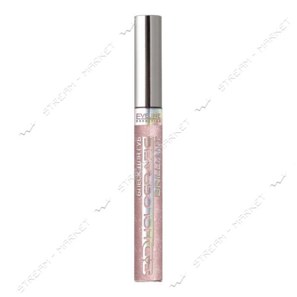 Блеск для губ Eveline Cosmetics Holographic Brilliant №53