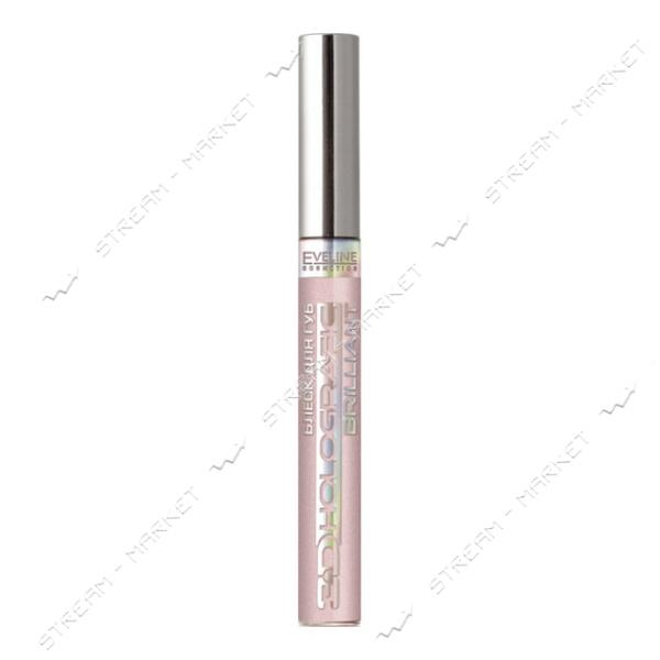 Блеск для губ Eveline Cosmetics Holographic Brilliant №69