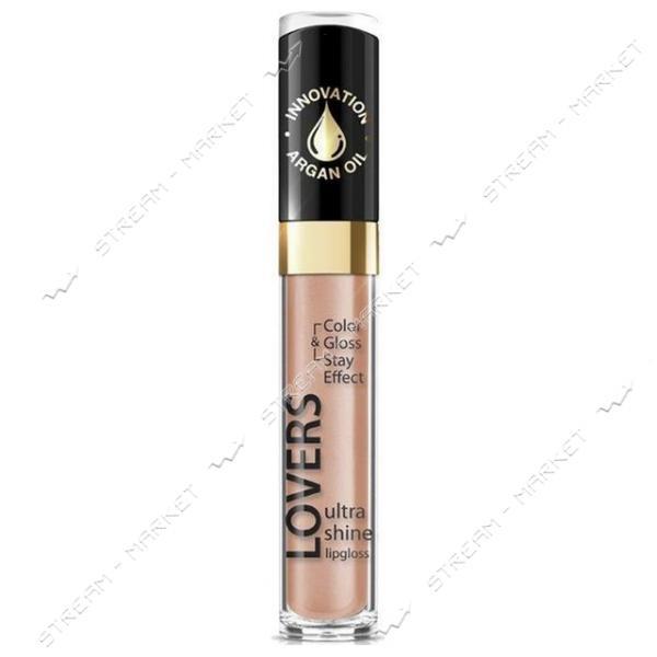 Блеск для губ Eveline Cosmetics Lovers Ultra Shine №608 7.5 мл