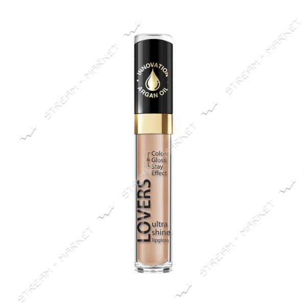 Блеск для губ Eveline Cosmetics Lovers Ultra Shine №611 7.5 мл