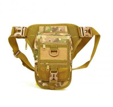 Тактическая (поясная) наплечная сумка с отделением под пистолет Multicam
