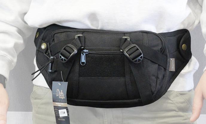 Тактическая поясная сумка с отделением под пистолет Чёрный
