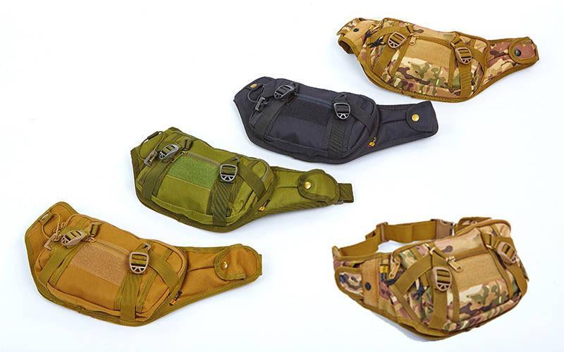 Тактическая поясная сумка с отделением под пистолет